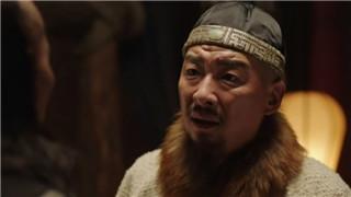 《天下粮田》刘统勋和王不易假扮成乞丐来到铁府