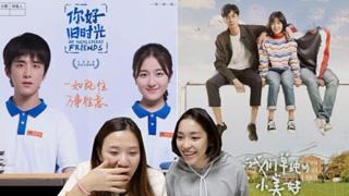 小美好还是旧时光?韩国的电视剧狂选自己的中文教材