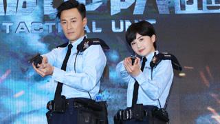 《ptu机动部队》林峯蔡卓妍领衔主演国内首部PTU机动部队生活