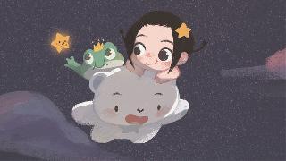 小云熊奇妙故事 第10集