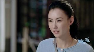 《如果,爱》张柏芝特辑05:万嘉玲终于痛下决心和父亲揭开真相