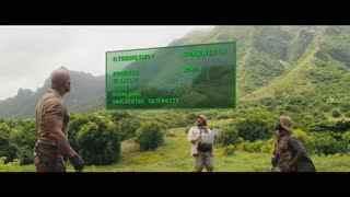 《勇敢者游戏:决战丛林》 预告片2