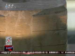 """走近5000年前的神徽!""""良渚玉琮王""""亮相文博纪录片"""