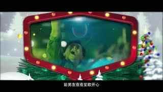 《前任3:再见前任》 MV《再见前任》(演唱:冯提莫)