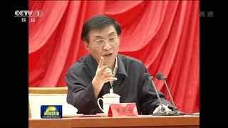 学习贯彻习近平新时代中国特色社会主义思想和党的十九大精神研讨班结业 王沪宁出席结业式并作总结讲话