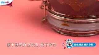 罐头小厨_20180111_暖身红糖姜枣膏,小仙女们快速度收啦