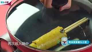 罐头小厨_20180110_不去日本,在家用筷子就能做出风靡日本的美食大阪烧