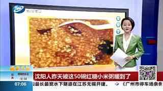 暖爆!沈阳市民为除雪的环卫工订50碗热粥外卖