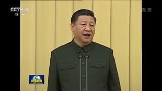 习近平向武警部队授旗并致训词 中国武警第一次有了自己的军旗