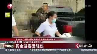 泰国皮皮岛海域游艇爆炸5名中国游客重伤
