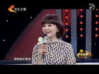 中华好家风_20180115_黄薇用爱心和行动践行敬老爱老的诺言