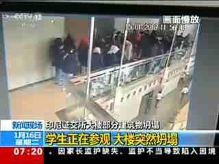 印尼证交所坍塌致73人伤 现场画面曝光