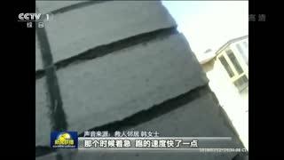 身边的感动 杭州:年轻女子欲跳楼 众人合力营救