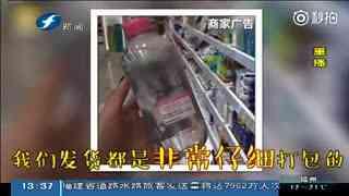 女生网购东北卖家卸妆水 到货成冰坨