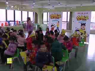 阳光午餐_20180118_期末非纸笔化测评 这所学校让孩子们乘公交游杭州