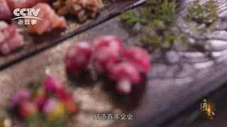 匠心_20180117_灼灼其华
