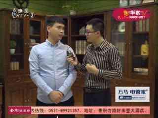 明珠新闻_20180120_明珠新闻(01月20日)