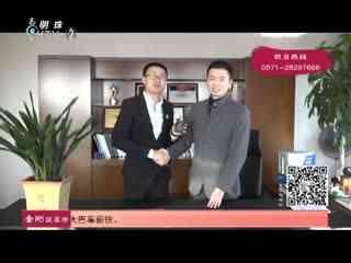 明珠新闻_20180121_明珠新闻(01月21日)