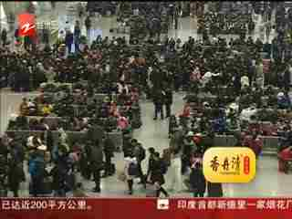 经视新闻_20180121_经视新闻(01月21日)