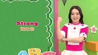 ABC故事屋S1 第10集
