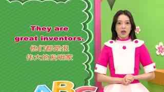 ABC故事屋S1 第9集