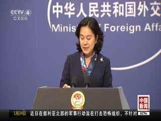 中方积极评价莫迪达沃斯发言