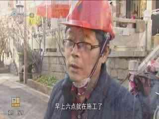 杭州党建_20180128_我市召开全市组织工作会议