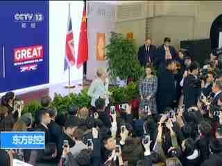 英国首相特雷莎·梅访华 首站武汉