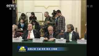 李克强与英国首相同中英企业家委员会代表座谈