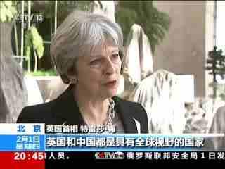 英国首相接受央视记者水均益专访
