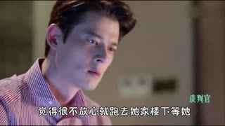 《谈判官速看版》第4集:杨幂被秦天宇追求,黄子韬狂吃一整盒胃药