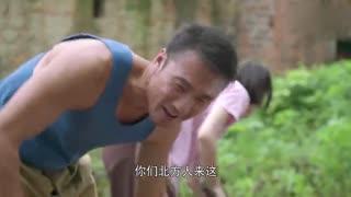 《初心》第9集预告