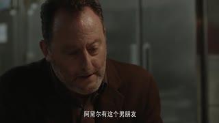 《巴黎犯罪现场》乔为修复和女儿关系求助修女凯琳