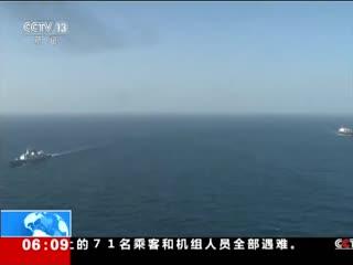 海军护航编队 为世界粮食计划署船舶护航