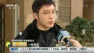 """上海:男子直播""""割腕""""竟是一场闹剧"""