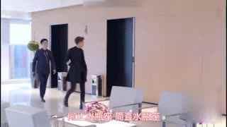 《谈判官》杨幂VS黄子韬:揭秘不是冤家不聚头甜蜜互宠的星座!