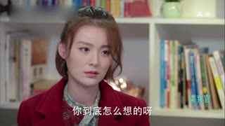 《谈判官》谢晓飞深夜隔屏幕狂吻童薇