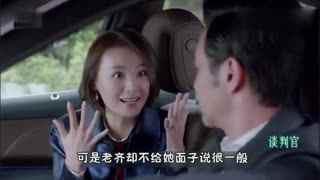 《谈判官速看版》第9集 杨幂表白黄子韬 两人甜蜜相拥