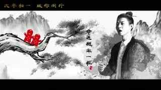 《捉妖记2》 《天地有灵》推广曲MV