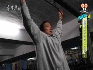 生活GOGOGO_20180220_傅建陈 坚守梦想的杭州第一代健美人2