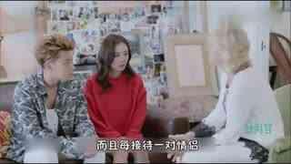 《谈判官速看版》第18集 黄子韬和杨幂联手跟陈莫谈成项目