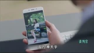 《谈判官速看版》第20集 杨幂答应董事长改造黄子韬