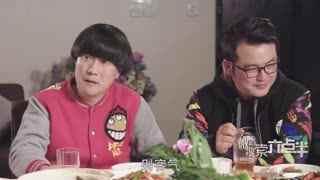 陈翔六点半_20180222_白领放弃工作辞职陪父母过年