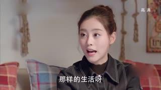《谈判官》谢晓飞网上求职清洁工?