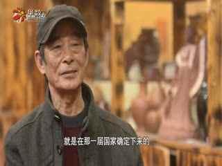 文明中华行_20180224_荣昌陶器 泥土中的精灵