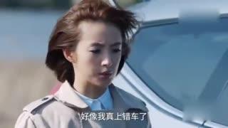 """《老男孩》林小欧篇片花:曝光""""告白""""版人物预"""