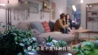 《谈判官》谢氏浪漫 晓飞骑单车谈恋爱
