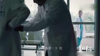 《美好 生活》终极版片花