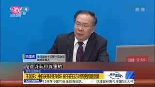 """2017年中国交出""""提气""""经济年报 """"颜值""""高""""气质""""好"""