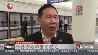 香港代表委员:坐高铁看祖国